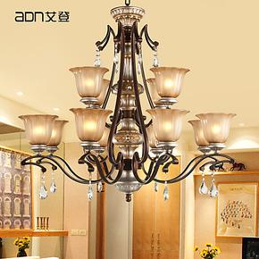 艾登灯饰 欧式吊灯 复古典餐厅 创意灯具 客厅吊灯 卧室水晶吊灯