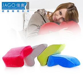 佳奥 趴睡枕头 办公室午休枕 学生午睡枕 夏季 沙发靠垫抱枕 特价