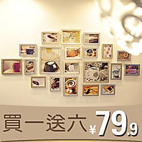 照片墙环保相片墙 20框创意组合相框墙结婚季特惠礼品 宅人必备