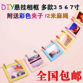 创意家饰 DIY悬挂相片墙 组合照片墙 宝宝纸相框墙 满3件包邮