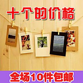 4743照片墙相片墙组合 韩国6寸diy纸质悬挂宝宝创意麻绳夹子相框