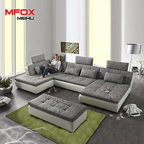 新款时尚简约布艺沙发中大户型客厅休闲组合沙发U型皮布沙发8035