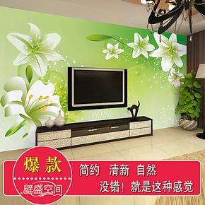 花卉大型壁画 客厅电视背景墙壁纸卧室墙纸沙发墙布绿百合花特价