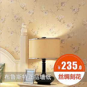 布鲁斯特 进口正品墙纸 美式田园卧室客厅壁纸 素锦雅韵 FD 52444