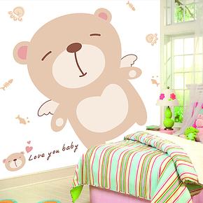 宜美贴萌萌熊 儿童房卧室定制壁纸 浪漫可爱卡通大型壁画墙面装饰