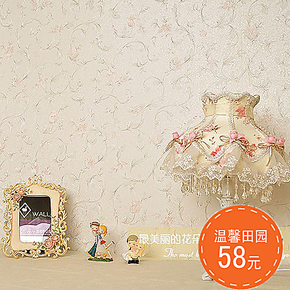 卧室墙纸温馨浪漫田园小花墙纸玉兰花北京特普丽墙纸欧雅风格墙纸