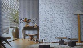 特普丽壁纸 进口纸弟墙纸 欧式壁纸 粗纤维 无纺布墙纸 AM8101