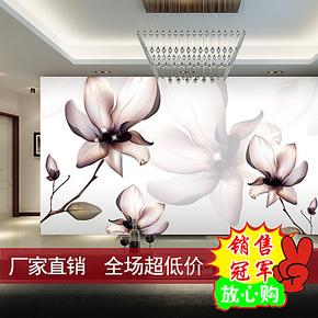 美乐迪绿色环保大型壁画壁纸 书房卧室客厅电视背景墙纸贴 玉兰花