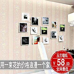 玉兰墙纸正品 卧室壁纸 欧式田园竖条pvc 客厅书房电视背景 特价