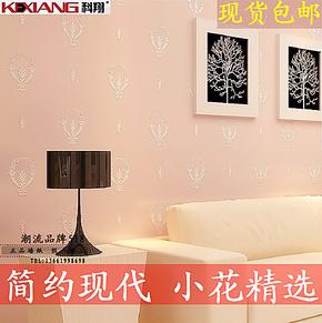 无纺布壁纸 卧室粉色小花 简约现代品牌墙纸 儿童房高档环保墙纸