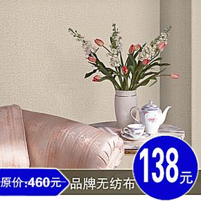 欣旺壁纸 正品牌无纺布墙纸 素色纯色小格子纹理卧室客厅餐厅满铺
