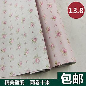 2012新款田园小碎花风格pvc自粘墙纸 家具翻新壁纸两卷包邮10米