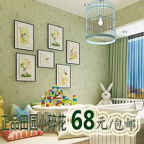 伯乐墙纸 卧室客厅满铺 田园风格自然清新PVC壁纸绿色小碎花包邮