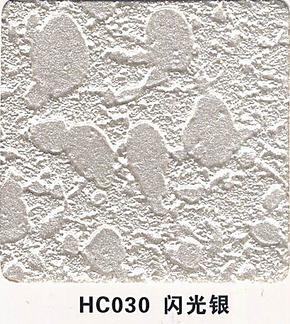 闪光银液体壁纸印花滚筒漆液体墙纸墙艺漆液态壁纸滚花模具幻彩漆