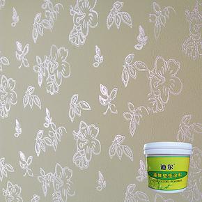 迪尔 梦幻粉液体壁纸印花漆 液态绸缎滚筒刷墙纸水性金属漆硅藻泥