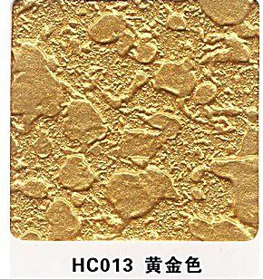 液体壁纸漆 金属漆幻彩闪光漆 滚花印花漆 黄金色 液态墙纸金色漆