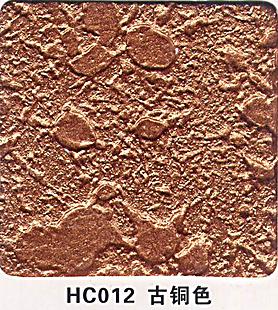 液体壁纸印花滚筒刷墙工具漆液体墙纸模具液态壁纸滚花模具幻彩漆