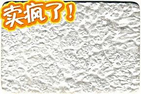 环保印花壁纸漆/壁纸涂料/液体壁纸漆/液态墙纸漆/丝网模具用漆