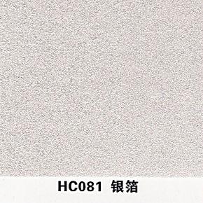 水性银箔漆液体壁纸印花漆液体墙纸涂料墙艺漆液态壁纸滚花模具漆