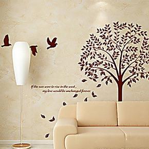 菩提树 家居墙纸卧室浪漫电视墙墙贴客厅沙发墙彩语墙贴画