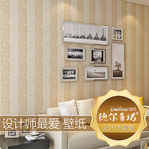 DY德尔菲诺 02欧美壁纸 勾花无纺布植绒墙纸 客厅卧室满铺壁纸