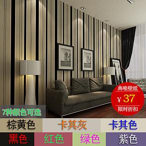 无纺布现代墙纸电视背景简约竖条墙纸黑白条纹壁纸卧室客厅满铺横