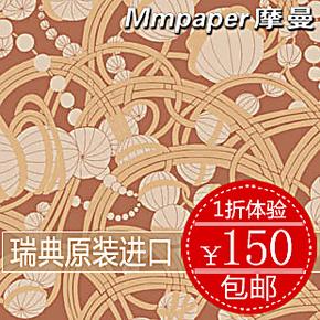 摩曼瑞典进口壁纸 无纺布田园客厅背景墙纸艾玛2702正品特价包邮