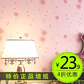 环保无纺布壁纸 蒲公英墙纸 温馨 儿童卧室客厅满铺壁纸 特价