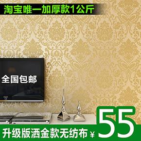 电视背景墙纸 22无纺布壁纸 卧室客厅T 简欧式大马士革 环保墙纸