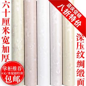 高档加厚无毒环保PVC自粘墙纸客厅卧室背景墙壁纸 10米起包邮