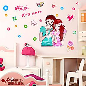 ★紫衣★墙贴 墙纸 壁纸 非主流系列 浪漫卧室客厅沙发背景墙贴纸