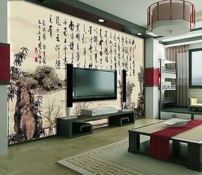 个性 电视背景墙纸壁纸壁画大型客厅卧室沙发墙纸画书法国画中式