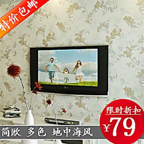 欧式壁纸 蓝色墙纸 地中海风格莨苕叶 客厅卧室 电视墙背景墙特价