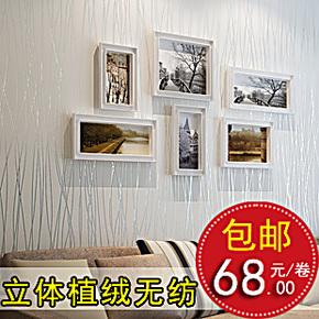 欧尚墙纸 无纺布壁纸 卧室简约条纹壁纸 客厅背景墙壁纸 月光森林