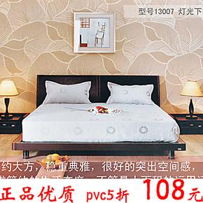 欧尚高档 压纹花客厅电视背景墙纸 欧式大花 卧室床头壁纸 可擦洗