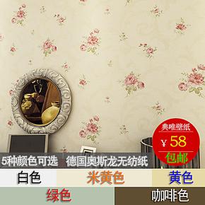 包邮小花碎花绿色复古美欧式田园墙纸无纺布背景温馨客厅卧室壁纸