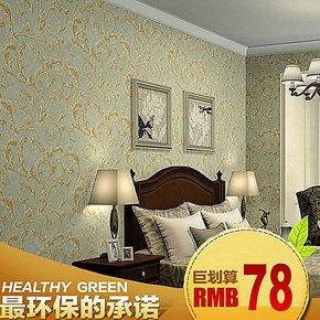 高档绿色环保无纺布莨苕叶墙纸 欧式复古客厅卧室背景壁纸 包邮
