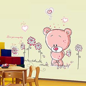 可爱小熊 贴画儿童卡通自贴墙纸 墙壁贴纸 儿童房幼儿园装饰墙贴