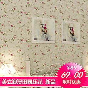 美式田园压花小碎花壁纸 温馨浪漫卧室客厅背景墙 满铺特价墙纸