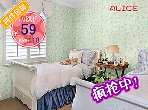爱舍家居建材田园风格小碎花墙纸卧室装潢壁纸爱丽丝特价PVC墙纸
