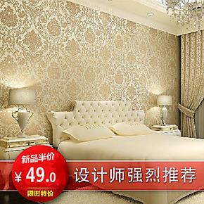电视背景墙纸 无纺布壁纸 卧室客厅 简欧式大马士革 环保墙纸特价