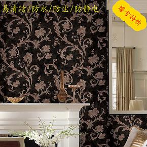 特价大马士革壁纸 欧式壁布客厅卧室背景墙工装餐厅饭店精美墙纸