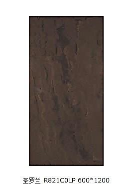 600 600地砖价格表_斯米克瓷砖品牌,斯米克瓷砖价格表,斯米克瓷砖图片及评价 ...
