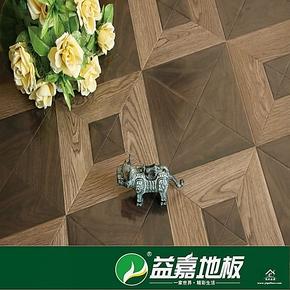 益嘉品牌厂家直销12mm强化复合地板地热地板艺术拼花家用防水环保