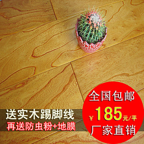 燕泥地板 多层实木复合地板 家用地暖地板地热木地板 复合木地板