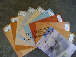 塑料塑胶板地PVC地板革地暖地热地板LG地板LG巴利斯卷材韩国进口