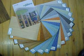 PVC地板 塑料塑胶板 地暖地热地板LG地板LG彩宝地热地暖韩国进口