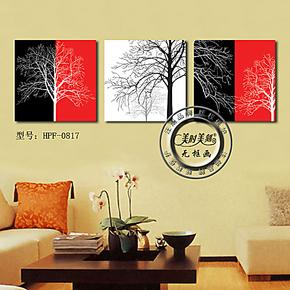 黑红白发财树现代装饰画沙发背景画客厅挂画酒店壁画门市挂画墙画