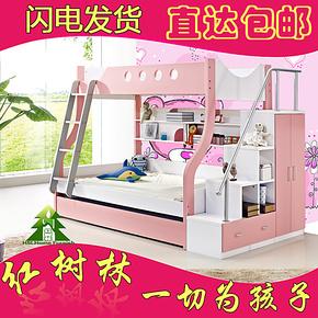 红树林儿童床子母床双层 男女孩上下床 双人高低床 多功能组合床