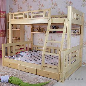 上下床 儿童双层床 上下铺 实木高低床 子母床 双层童床 两层床